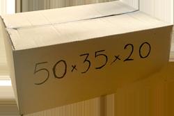 Χαρτόκουτο 50x35x20 cm