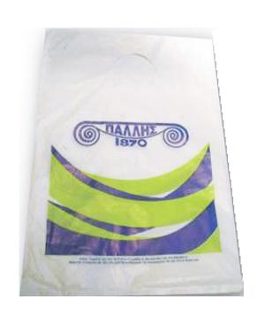 Σακούλες Πλαστικές ΧΟΥΦΤΑ