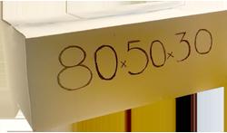 Χαρτόκουτο 80Χ50Χ30 cm